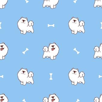 Cute samoyed dog cartoon seamless pattern