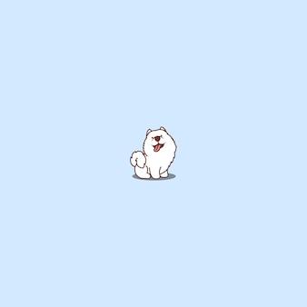 Cute samoyed dog sitting and smiling cartoon icon