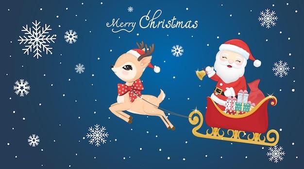 空にそりとかわいいサンタクロースと鹿、メリークリスマスのコンセプトの水彩イラスト。
