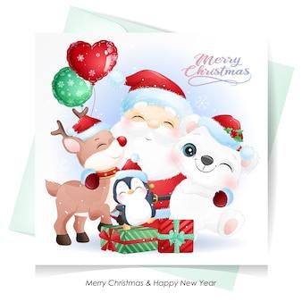 かわいいサンタクロースと水彩カードとクリスマスの友達