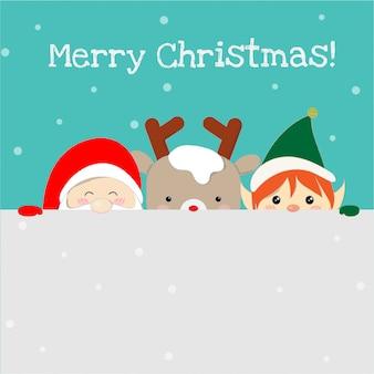 かわいいサンタクロース、クリスマスエルフとトナカイ漫画素敵なクリスマスの背景。