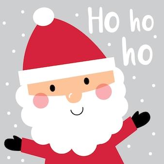 Cute santa claus on gray