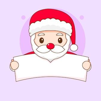Cute santa claus holding a blank billboard chibi cartoon character