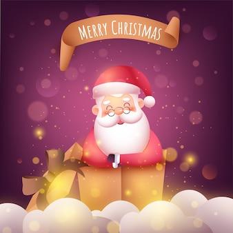 구름과 황금 선물 상자 안에 귀여운 산타 클로스