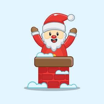 煙突から手を振っているかわいいサンタクロース。クリスマスイラスト