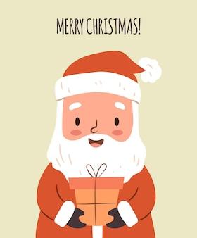 Милый санта с рождественским подарком плоский векторный характер для открытки с рождеством христовым