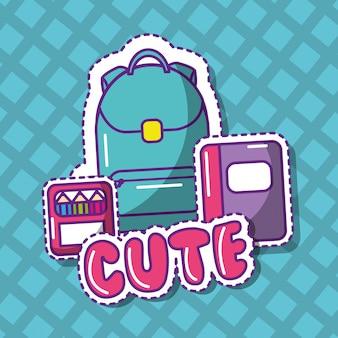 Милый школьный рюкзак тетрадь мелки цвет геометрический фон