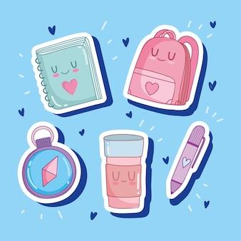 Cute school supplies