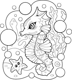 Милый морской конек с пузырьками и звездами