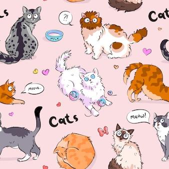 かわいいシームレスな猫のパターンデザイン