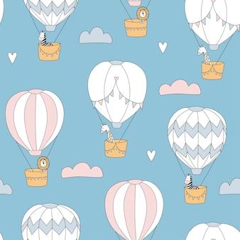 風船で動物とかわいいのシームレスなパターン。ライオン、キリン、シマウマ。キッズアパレル、保育園の装飾に最適です。