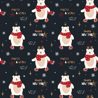 Cute seamless pattern with christmas polar bear