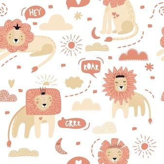 사자와 귀여운 원활한 패턴