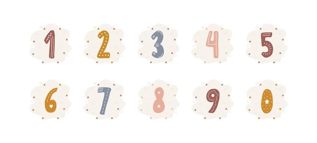 Симпатичный набор с разными номерами.
