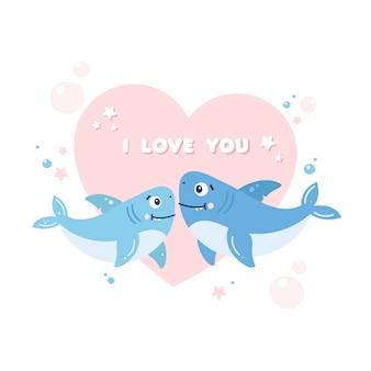 かわいいサメ。愛のカップル。