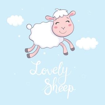 Cute sheep in flat style.