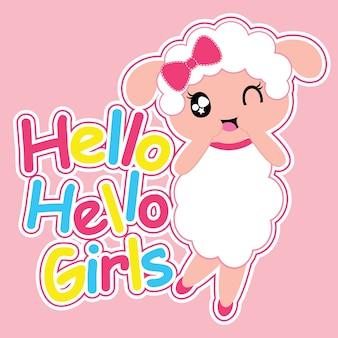 Cute sheep girl says hello vector cartoon background