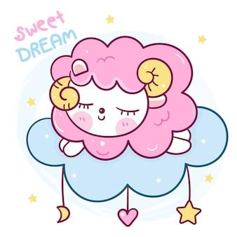 魔法の睡眠時間を持つかわいい羊