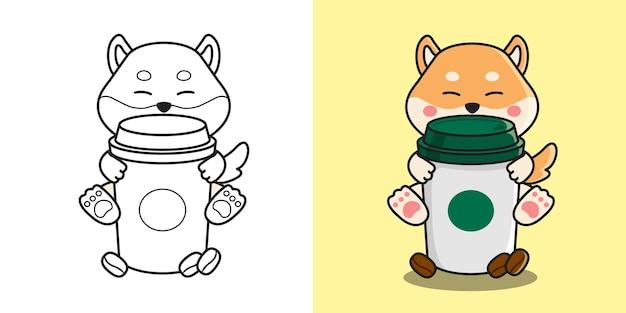커피 콩으로 장식 된 뜨거운 테이크 아웃 커피 컵을 안고있는 귀여운 시바견. 어린이 색칠 페이지. 플랫 스타일 그림.