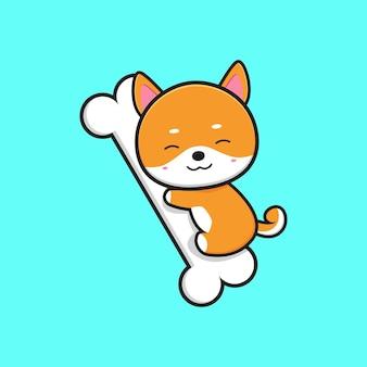 かわいい柴犬は骨の漫画のアイコンのイラストを抱きしめます。孤立したフラット漫画スタイルをデザインする