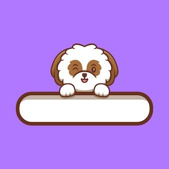 空白のテキストタグ漫画アイコンイラストを保持しているかわいいシーズーの子犬