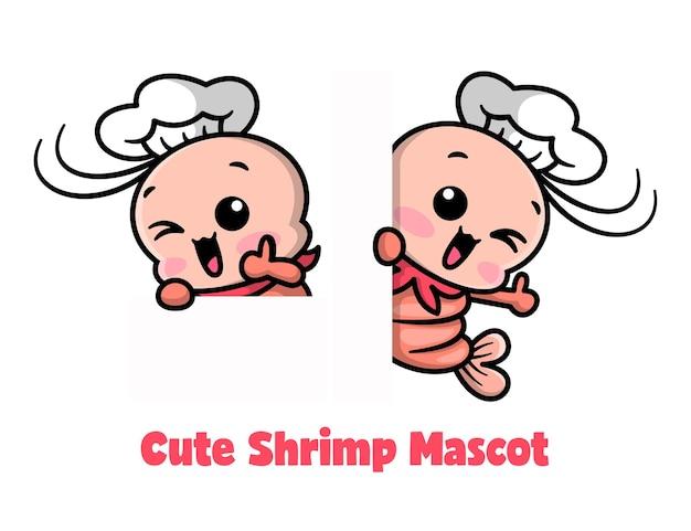 귀여운 새우는 요리사 모자와 웃는 만화 마스코트 세트를 쓰고 있습니다.