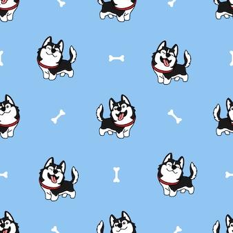 Cute siberian husky dog smiling cartoon seamless pattern