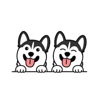 Милая собака сибирского хаски улыбается над стеной мультфильма