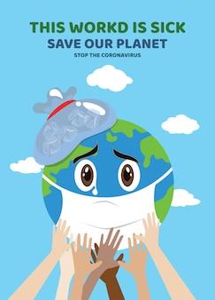 かわいい病気の地球、地球を攻撃するコロナウイルス、地球泣いている漫画、コロナウイルスの概念、ベクトルイラスト