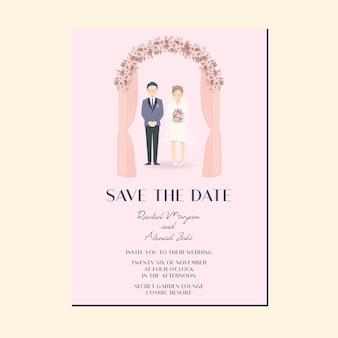 귀여운 간단한 핑크 복숭아 꽃 게이트 화환 커플 초상화 결혼식 초대장-만화 캐릭터는 날짜 템플릿을 저장