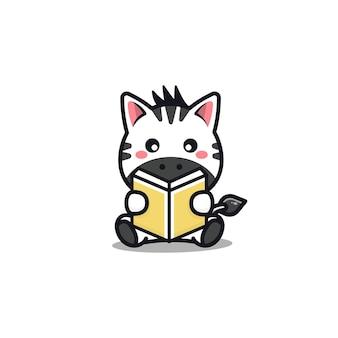 Cute sit zebra reading book cartoon illustration