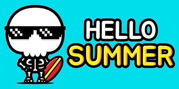 여름 인사말 배너와 함께 귀여운 해골