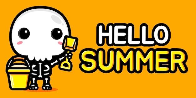 여름 인사말 배너와 귀여운 해골