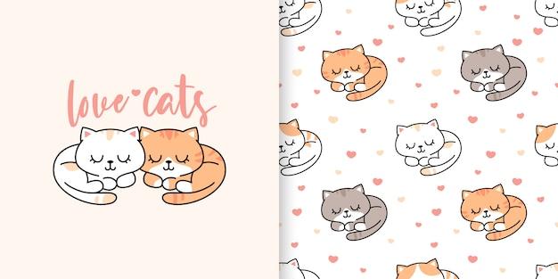 かわいい眠っている猫のシームレスなパターンとイラストのデザイン Premiumベクター