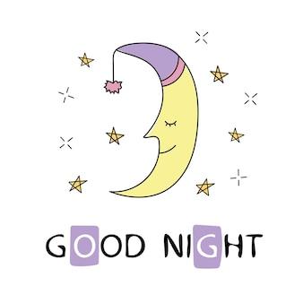Симпатичный спящий полумесяц в ночном небе. рукописная надпись спокойной ночи. векторная иллюстрация подходит для поздравительных открыток, плакатов и принтов на футболках.