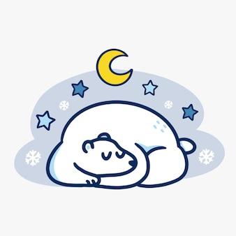 冬の夜のイラストでかわいい眠っているホッキョクグマ