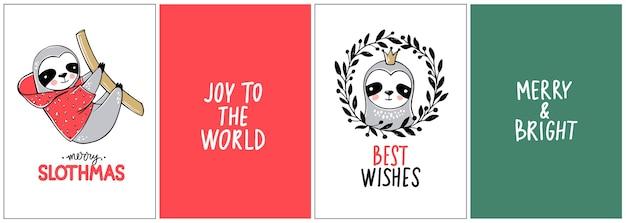 귀여운 나무 늘보, 메리 크리스마스 카드 컬렉션. 겨울 휴가를위한 재미있는 삽화. 게으른 나무 늘보 곰과 글자 비문 낙서. 새 해 복과 크리스마스 동물을 설정합니다.