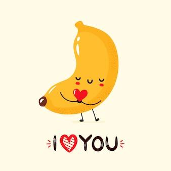 Милый улыбающийся банан держит сердце в руках