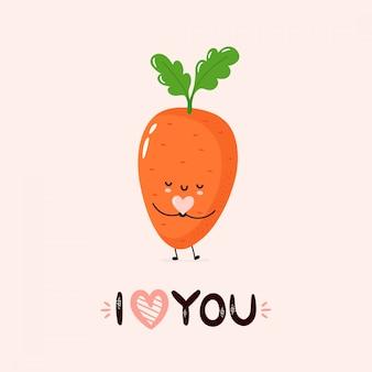 Мило улыбается морковь держит сердце в руках