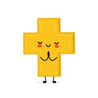 Милый улыбающийся христианский крест молится