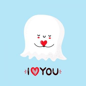Милый улыбающийся призрак держит сердце в руках