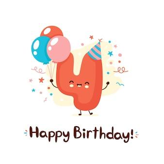 Милый улыбающийся номер четыре с воздушными шарами в праздничной шляпе. с днем рождения 4 года. векторный плоский мультипликационный персонаж иллюстрации дизайн иконок. изолированные на белом фоне. концепция карты с днем рождения 4 года