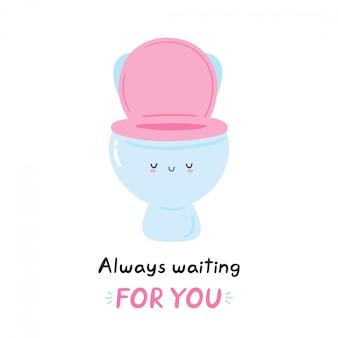Симпатичная улыбающаяся открытка с унитазом