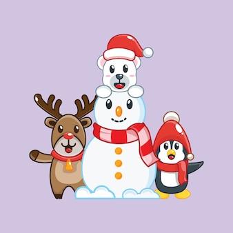 かわいい雪だるまと友達。クリスマスイラスト。