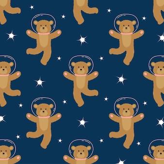 Cute space bear in seamless pattern
