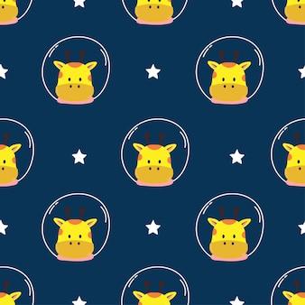 Cute space giraffe in seamless pattern