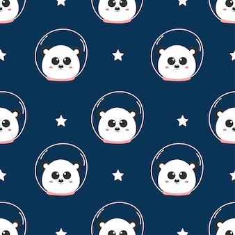 シームレスなパターンでかわいいスペースパンダ