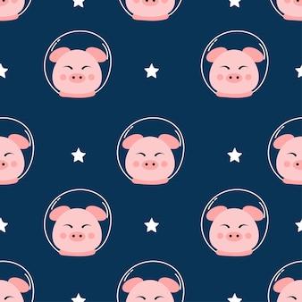 Cute space pig in seamless pattern