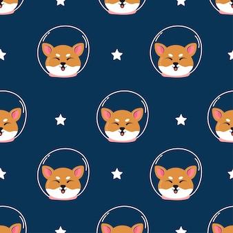 Cute space shiba inu dog in seamless pattern