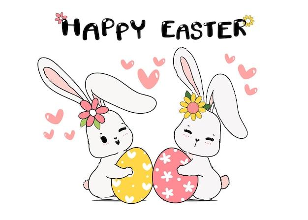 イースターエッグを抱き締めるかわいい春のバニー。幸せな春のイースター、かわいい漫画落書き描画イラスト